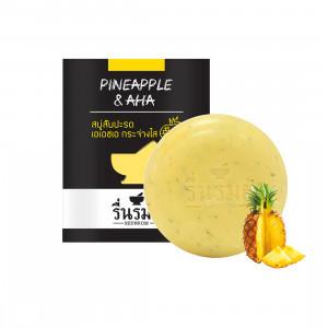 Xà Phòng Thảo Dược Dứa & AHA Cathy Doll Reunrom Herbal Soap Pineapple & AHA (55g)