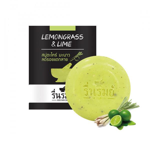 Xà phòng Thảo Dược Sả Chanh Cathy Doll Herbal Soap Lemongrass & Lime (55g)