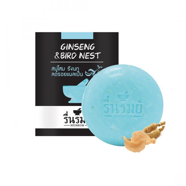 Xà Phòng Nhân Sâm & Tổ Yến Cathy Doll Herbal Soap Ginseng & Birds Nest  (55g)